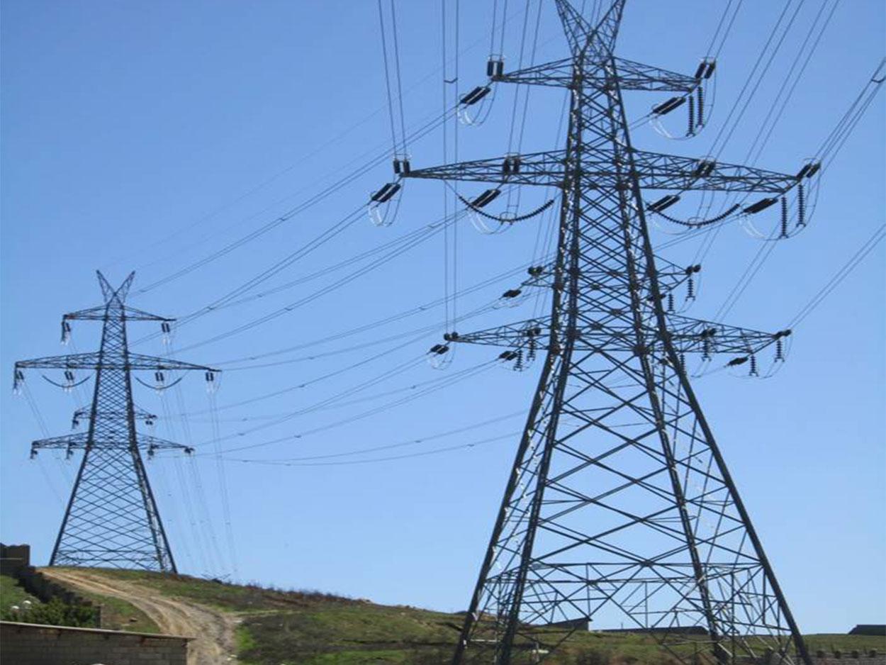 Mazandaran Regional Electric Company