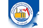 Hormozgan Regional Electric Company