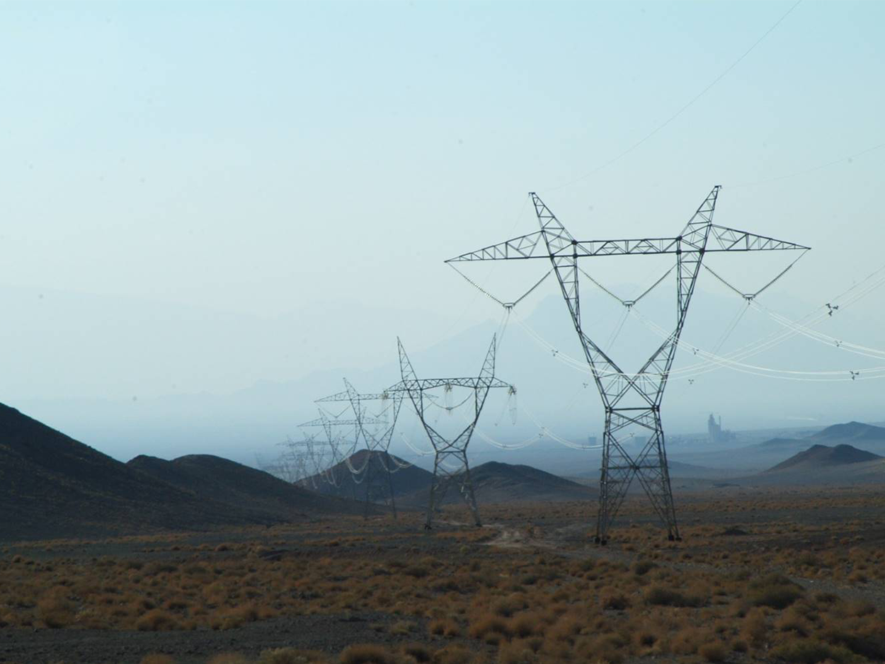 Yazd Regional Electric Company