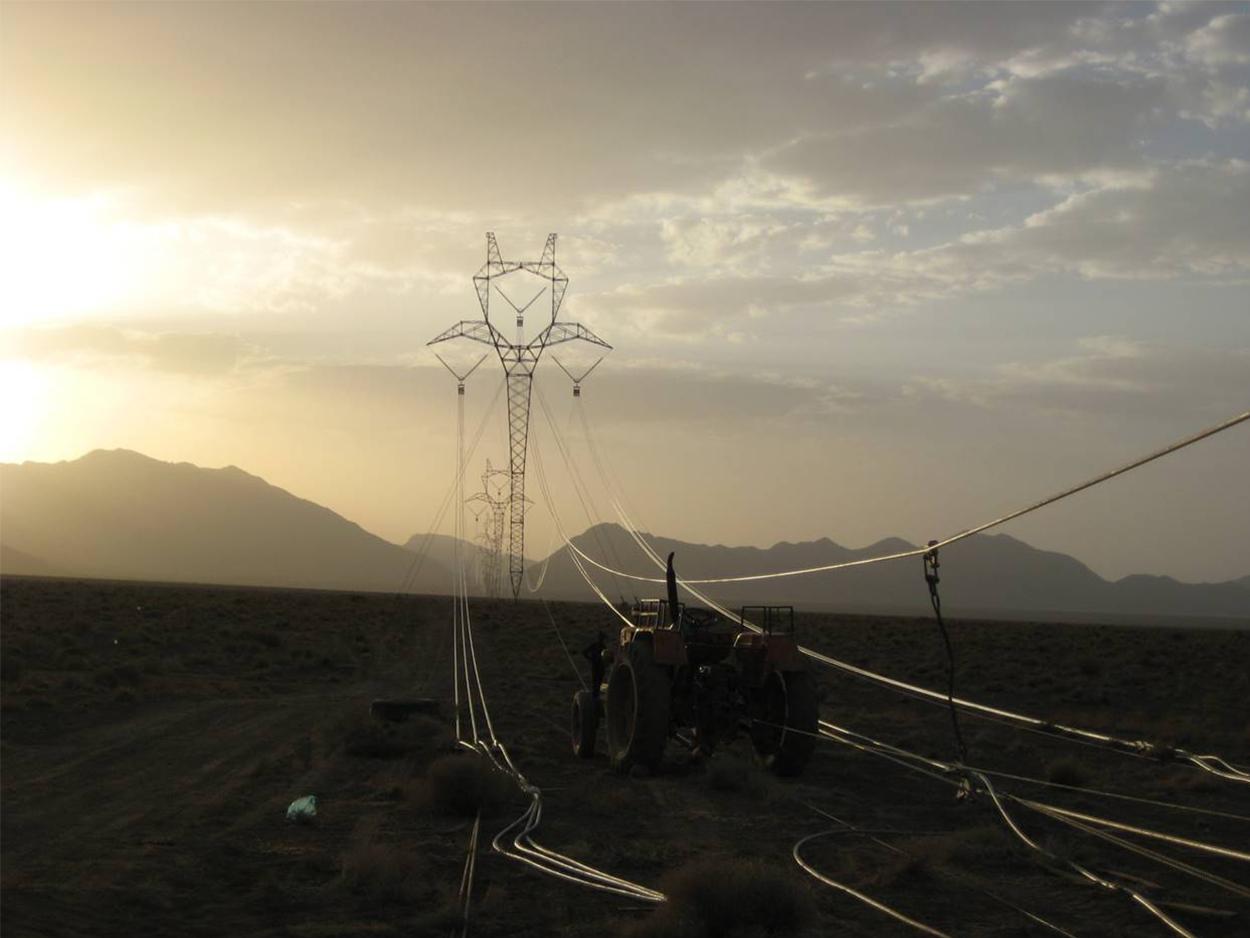 Esfahan Regional Electric Company