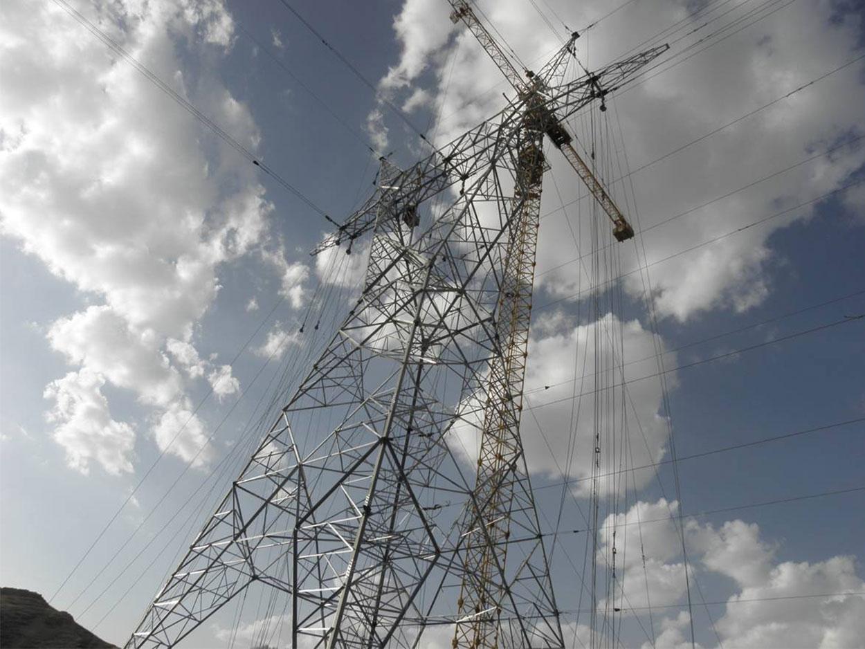 Azerbaijan Regional Electric Company