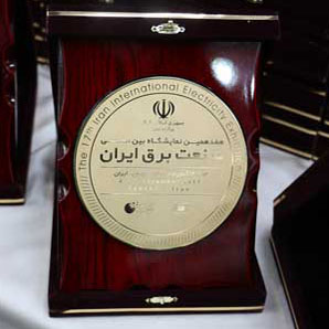 Gam ranked as the Top Company in the 17th Iran International Electricity Exhibition (IEE).