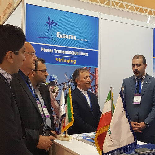 "Gam Presence at ""ICCI 2018; Powered by POWER-GEN"""